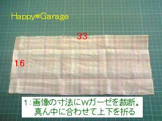 07-03-13_09-59.jpg