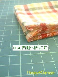 07-03-13_10-01~00.jpg