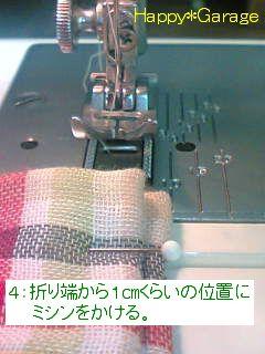 07-03-13_10-05.jpg