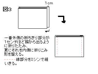 ますく4.JPG